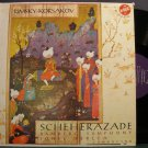JONEL PERLEA~Rimsky-Korsakov: Scheherazade~Vox Productions 510.220 SD VG++ LP