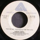 TAMIKO JONES~Touch Me Baby~Arista 0110 (Soul)  45