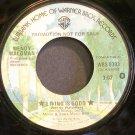 WENDY WALDMAN~Living is Good~Warner Bros. 8303 Promo VG++ 45