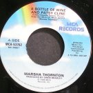 MARSHA THORNTON~A Bottle of Wine and Patsy Cline~MCA 53762 Rare VG+ 45