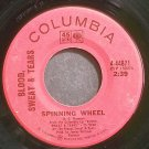 BLOOD, SWEAT AND TEARS~Spinning Wheel~Columbia 44871 (Classic Rock) VG+ 45