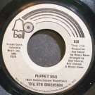 THE 5TH DIMENSION~Puppet Man~Bell 880 (Soul) Mono 45