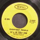 SLY & THE FAMILY STONE~Everyday People~EPIC 10407 (Funk)  45