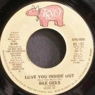 BEE GEES~Love You Inside Out~RSO 925 (Disco)  45