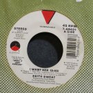 KEITH SWEAT~I Want Her~Elektra 69431 VG+ 45