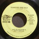 JACK BLANCHARD & MISTY MORGAN~Tennessee Bird Walk~Wayside 45-010 VG+ 45