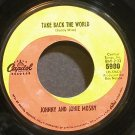 JOHNNY & JONIE MOSBY~Take Back the World~Capitol 5980 VG+ 45