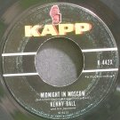 KENNY BALL~Midnight in Moscow~Kapp 442X (Dixieland/New Orleans Jazz)  45