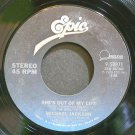 MICHAEL JACKSON~She's Out of My Life~EPIC 50871 (Disco) VG+ 45