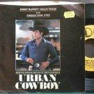JIMMY BUFFETT & EAGLES~Hello Texas~Elektra/Asylum 47073 (OST) Rare VG++ 45