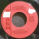 JOE DOWELL~Little Red Rented Rowboat~Smash 1759  45