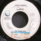DONNA SUMMER~The Woman in Me~Geffen 29805 (Disco) VG++ 45