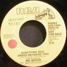 MR. MISTER~Something Real (Inside Me~RCA 7-RAA Promo VG++ 45