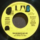 KENNY ROGERS~You Decorated My Life~United Artists UA-X1315-Y Promo 45