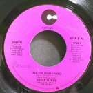 SISTER SLEDGE~All the Man I Need~Cotillion 47007 (Soul) VG+ 45
