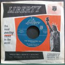 MARTIN DENNY~The Enchanted Sea~Liberty 55212 (Exotica) VG++ 45