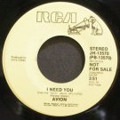 AVION~I Need You~RCA 13570 (Soft Rock) Promo M- 45
