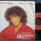 RITA COOLIDGE~All Time High (Theme Song From Octopussy)~A&M 2551 (OST) VG+ 45
