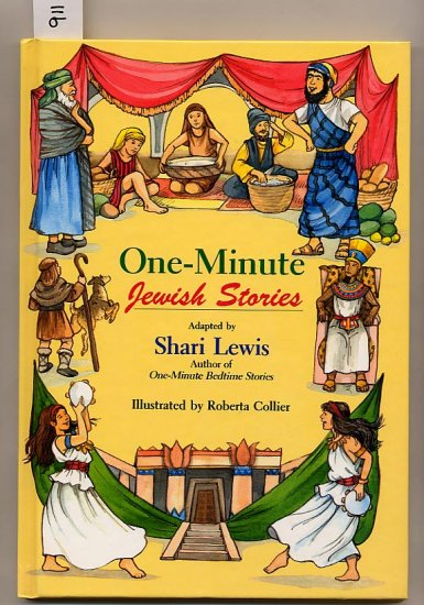 One-Minute Jewish Stories Adapted by Shari Lewis HC