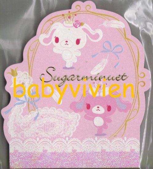 Sanrio 2008 Sugarminuet Memo Pad