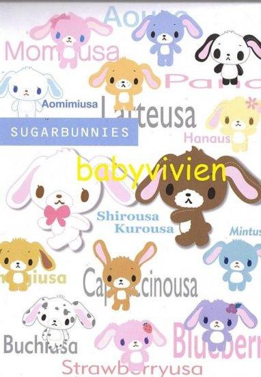 Sanrio 2006 Sugarbunnies & Friends Letter Pad