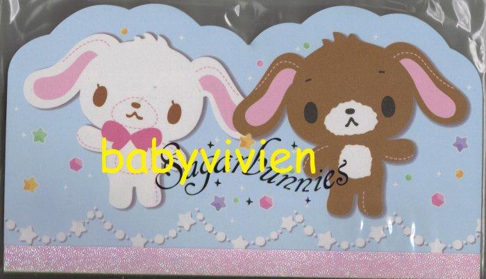 Sanrio 2008 Sugarbunnies & Friends Memo Pad