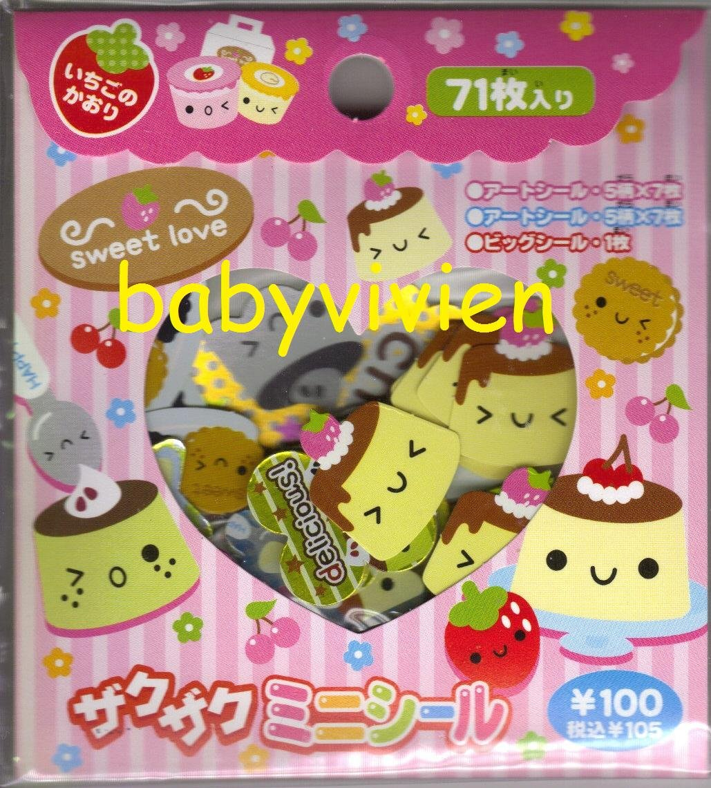 Dexi Sept Sweet Love Pudding Sack O Stickers