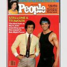 People Weekly magazine - March 7, 1983 - M*A*S*H Farewell, John Travolta