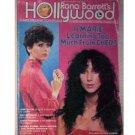 Rona Barrett's Hollywood magazine - Volume 9 #12 - August 1978