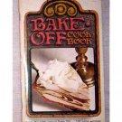 Pillsburys 19th Bake-Off Cook Book - 1967