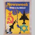 Newsweek - Russia in the Mideast - 6/70
