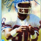 1981 TOPPS RICK UPCHURCH AUTOGRAPH w/FREE SHIPPING!