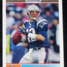 2008 TOPPS SUPER BOWL TOM BRADY /1000 x2 w/FREE SHIPPING