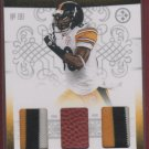 2010 National Treasures Emmanuel Sanders Dual 3 Color Patches 34/49