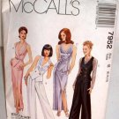 McCall's 7952 Evening Ensemble Elegant Vest Skirt Pants Sizes 8-10-12 Sewing Pattern 1995