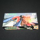 Star Fox 64 VHS Promo