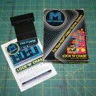 Lock 'N Chase (Atari 2600)