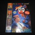 Street Fighter Alpha 2 Strategy Guide