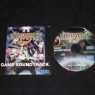 Phantasy Star Universe Soundtrack