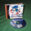 Sonic Adventure (Dreamcast)
