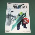 BradyGames' Final Fantasy VII Strategy Guide