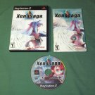 Xenosaga Episode I: Der Wille zur Macht (Playstation 2)