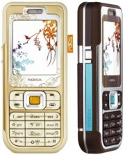 Nokia 7360 Triband GSM Video Camera Phone (Unlocked) Gold