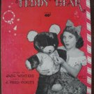 "Vintage 1950  ""Me And My Teddy Bear"" Sheet Music for Piano by Jack Winters and J. Fred Coots"