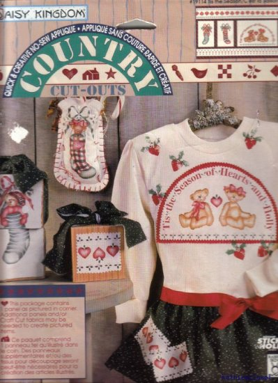 Daisy Kingdom No-Sew Applique - #19114 Tis The Season