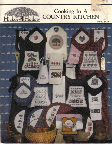 1987 Hickory Hollow Cooking in a Country Kitchen