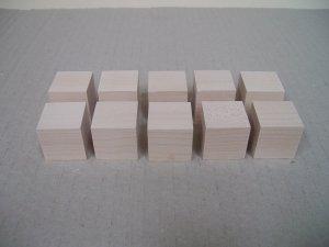 """Wood Cubes/Blocks/Maple Blocks/1"""" x 1"""" x 1"""" (25mm x 25mm x 25mm)"""
