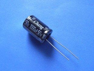 1000UF 50V Electrolytic Capacitor (Item# C0102)