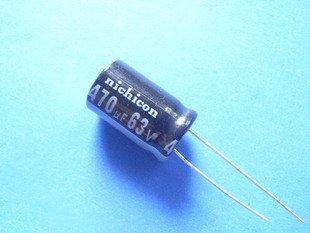 470UF 63V Electrolytic Capacitor (Item# C0119)