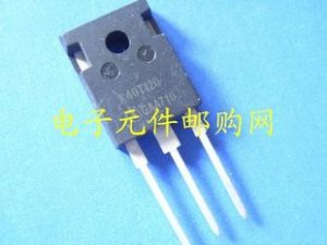 FET / MOSFET,K40T120 H40T120, IGBT 40A 1200V , for electrical-magnetic oven, 1 pcs. (Item# F0017)